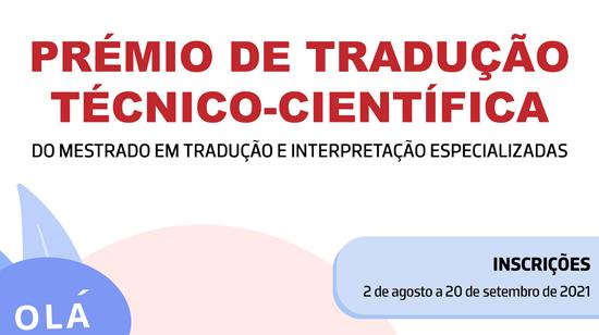 Prémio de Tradução Técnico-Científica